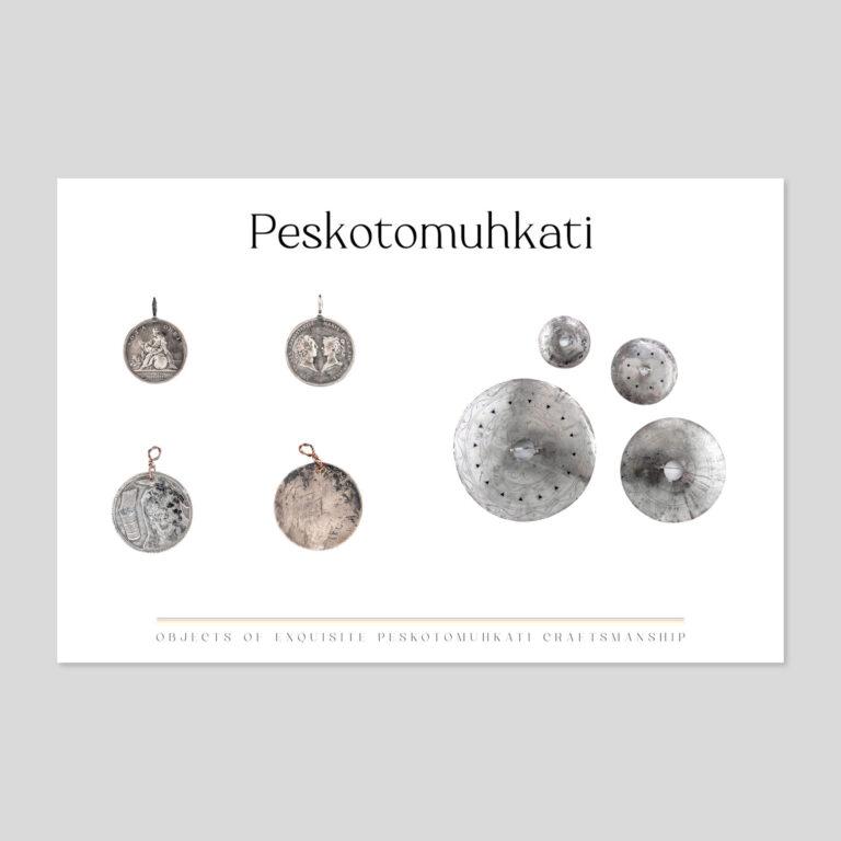 silver medal coins wall print - noskonomakon